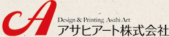 Design Printing アサヒアート株式会社